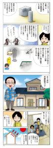 沖縄でも木造住宅が上等さぁ08_2